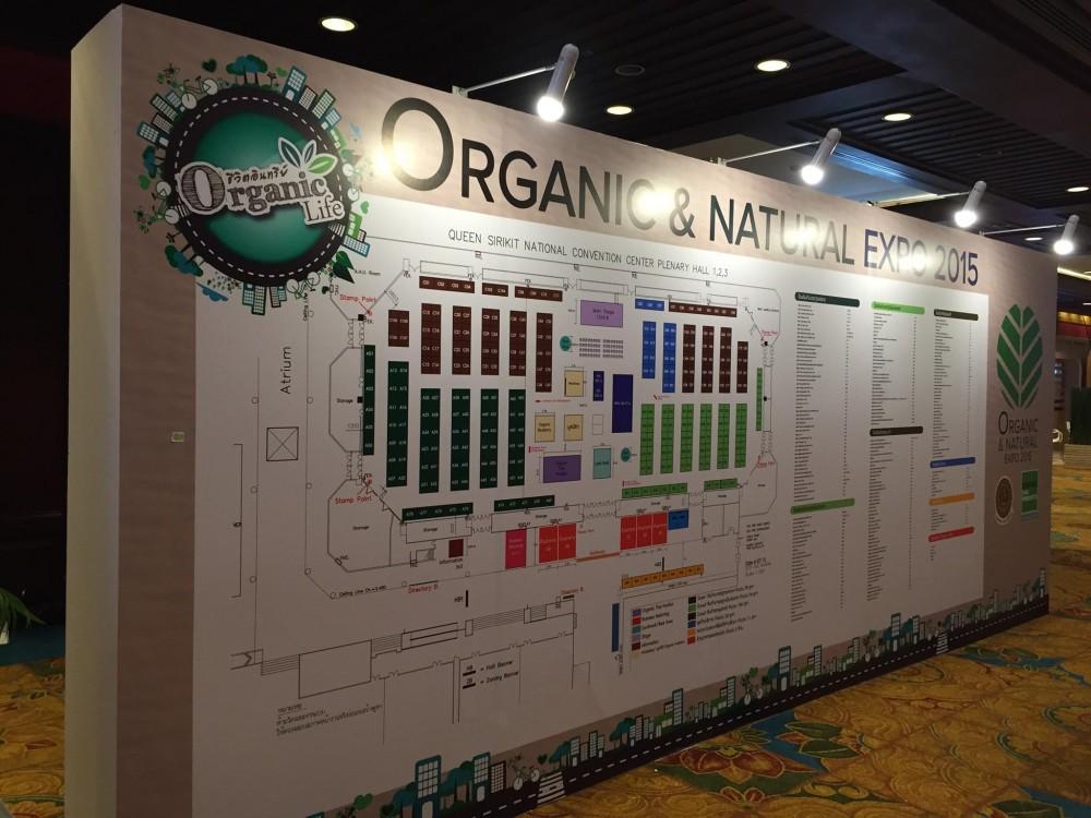 Organic Expo2015