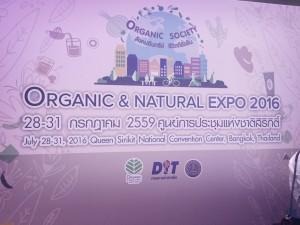 organic fair 2016