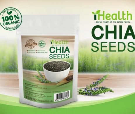Ihealth chia seeds 100g