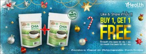ihealth chia seeds buy 1 get 1 free