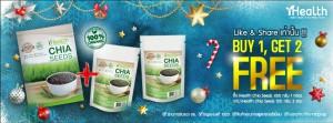 ihealth chia seeds buy 1 get 2 Free